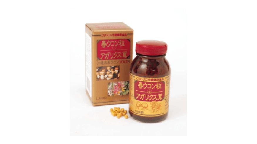 TURMERIC & AGARICUS Nghệ Vàng & Nấm Agaricus (Điều Trị Bao Tử)