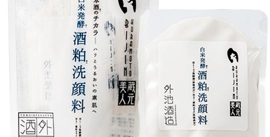 SAKE FACIAL CLEANSER - Sữa Rửa Mặt Sake