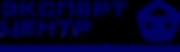 Логотип центра разрешительной документации Эксперт Центр