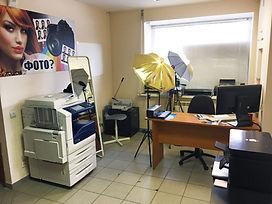 офис2.jpeg