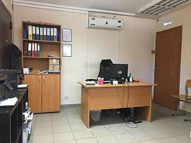 Офис1.jpeg