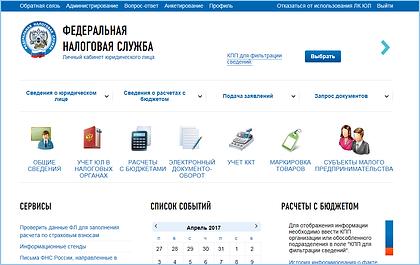 регистрация на портале госуслуг для иностранных граждан