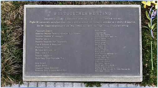 Plaque at the base of the AHP 9-11 Memorial