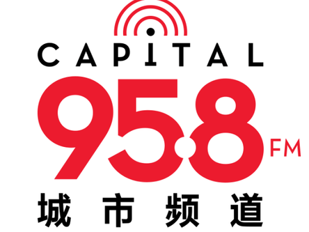 Capital 95.8 城市频道 – 琪实你懂吗: 照顾者的自我照顾