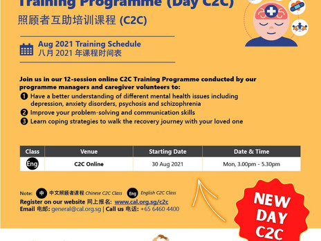(NEW!) CAL Launches Online Day C2C-PMHI Programme from 30 August 2021