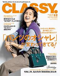 CLASSY_202012.jpg