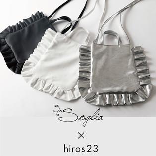 soglia×hiros23コラボ フリルシリーズいよいよ明日発売!