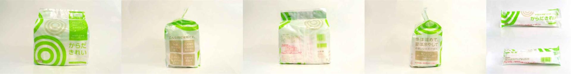 original japanese package design