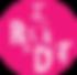 i_rock_the_dot_logo_(1).png