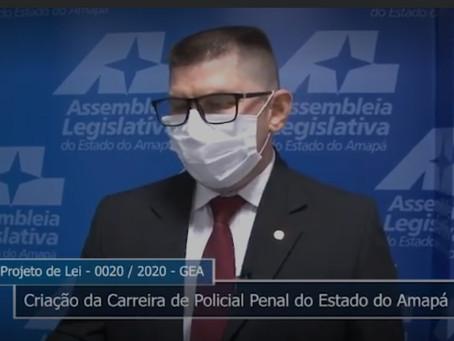 *JORY OEIRAS ANUNCIA PARA ESTA QUARTA-FEIRA LEITURA DO PROJETO SOBRE A CARREIRA DE POLICIAL PENAL*