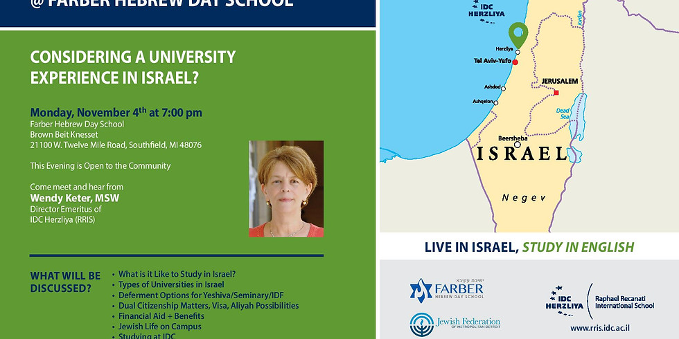 Israel University Night @ Farber Hebrew Day School