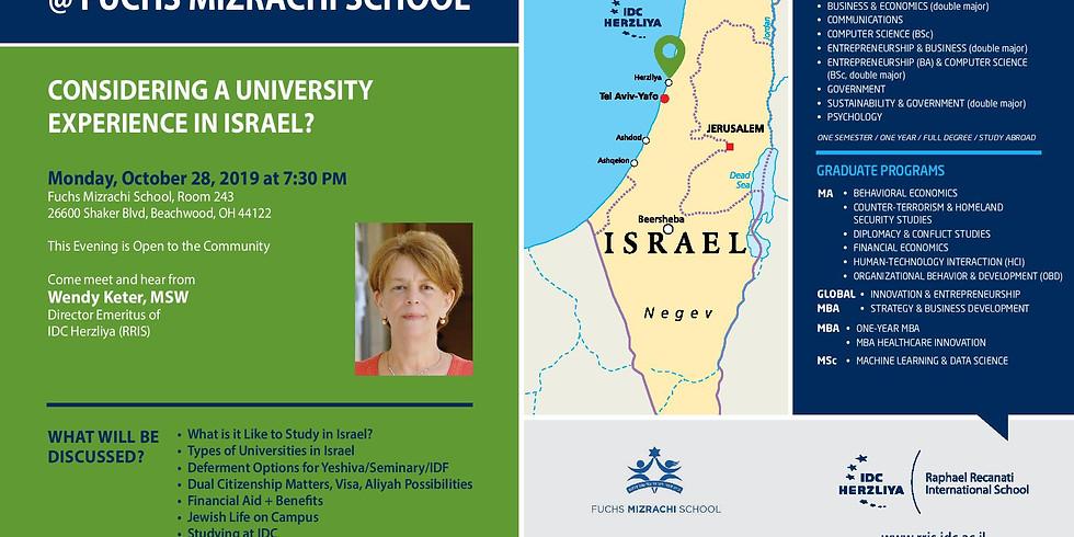 Israel University Night @ FUCHS MIZRACHI with Wendy Keter