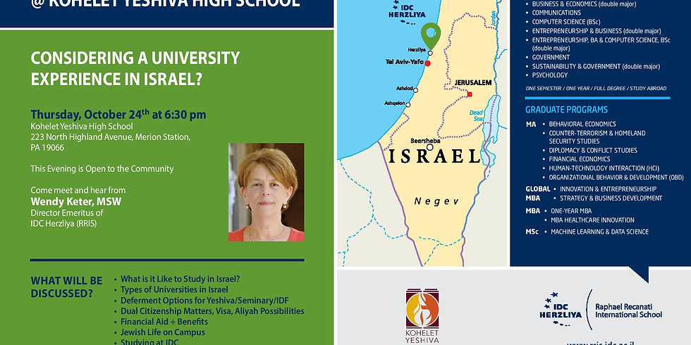 Israel University Night @ Kohelet Yeshiva High School with Wendy Keter