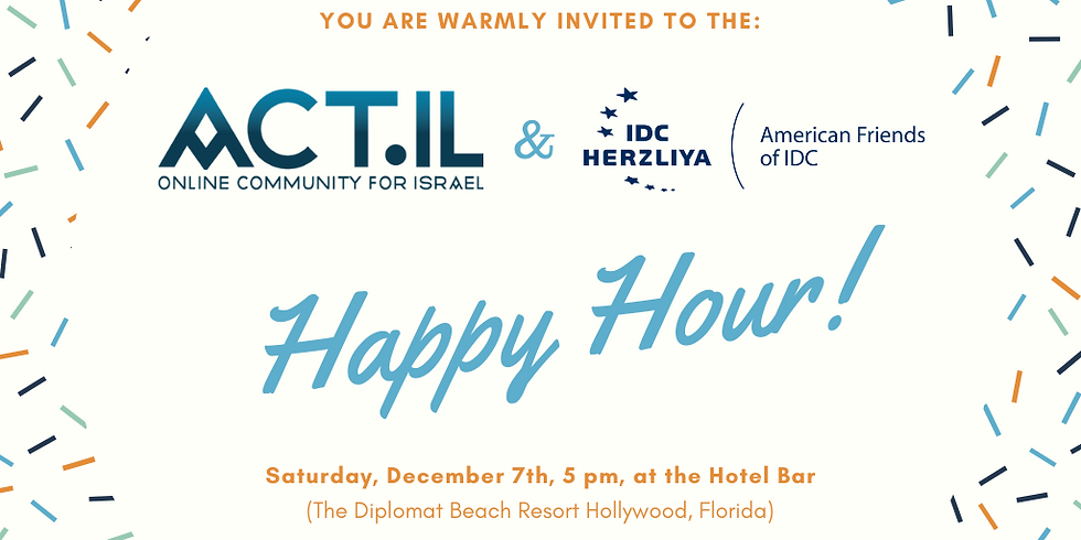 Cocktail Reception with Prof. Uriel Reichman at the IAC Conference