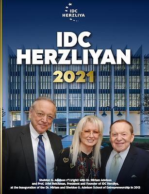 Herzliyan 2021.png