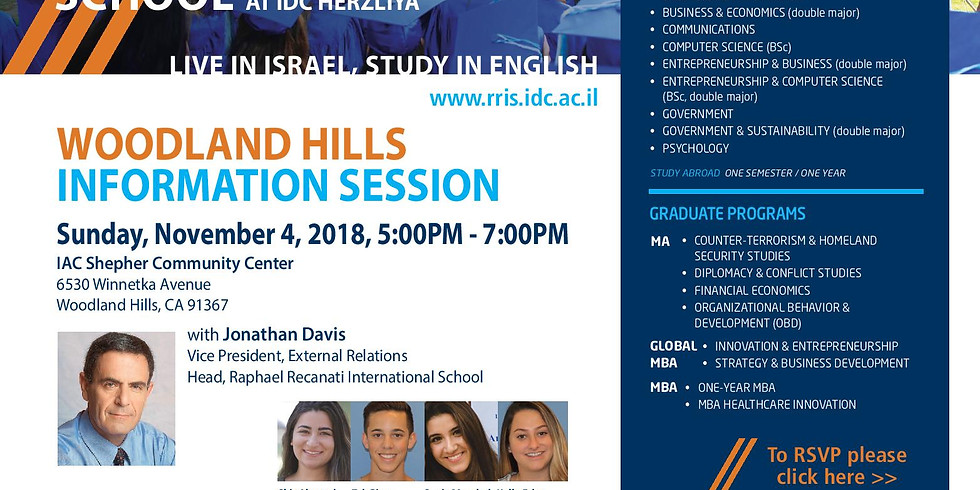 IDC Herzliya Information Session in Woodland Hills, California!