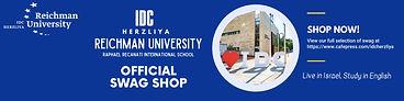 Shop Now Reichman University.jpg