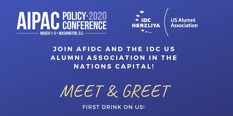 AIPAC PC AFIDC & US Alumni Meet & Greet