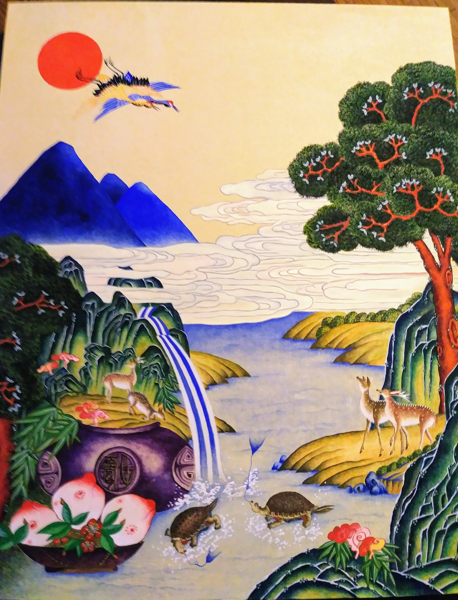 The Happy Land_   28x34_water color on H