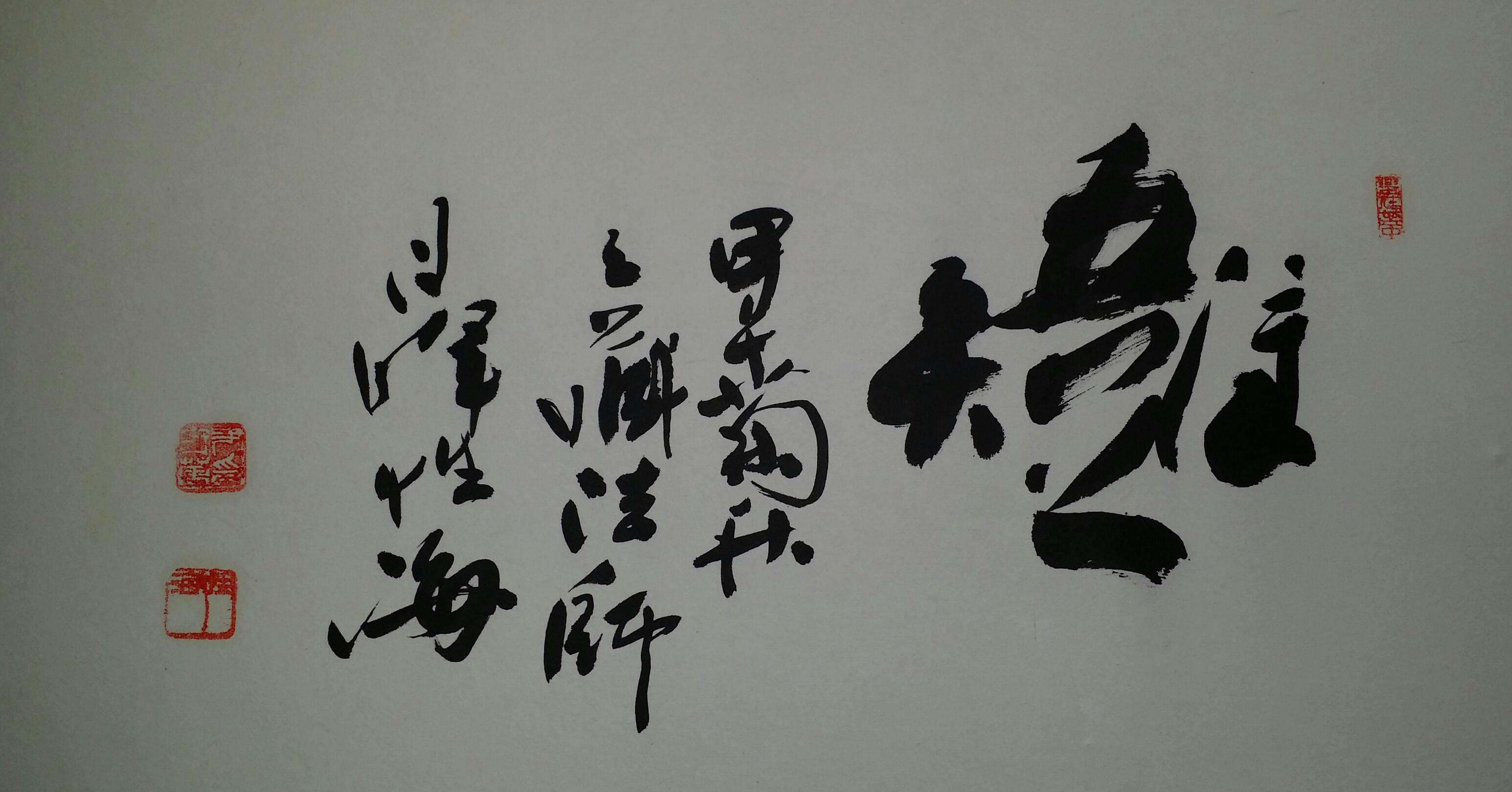 오유지족(1)12x13.jpg