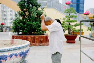 Minh Dang Quang Pagoda, District 2, Saigon