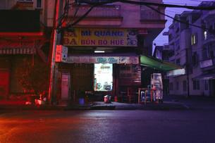 Early morning opening, Truong Sa street, Tan Dinh district, Saigon