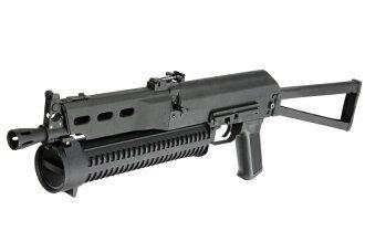 S&T Metal PP-19 Bizon Submachine AEG Black