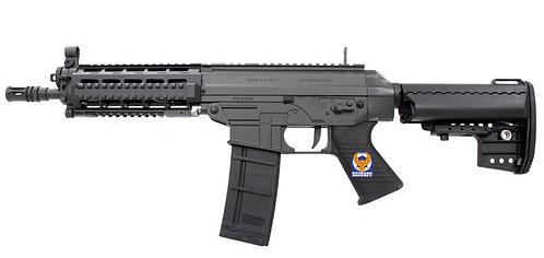 CYMA CM001CBK SIG Style M4 AEG Shorty