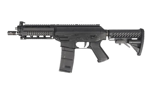 King Arms SIG556 Shorty AEG Rifle