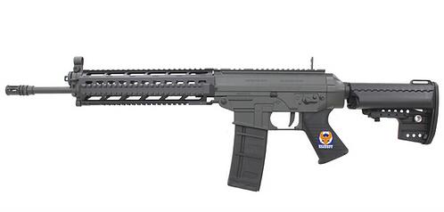 CYMA CM001BBK SIG Style M4 AEG Carbine