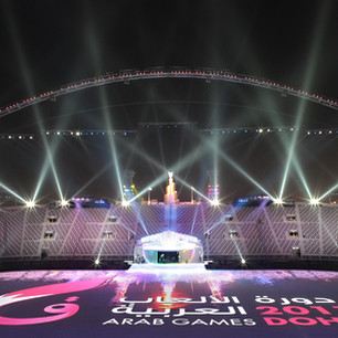 Doha 2011 Arab Games