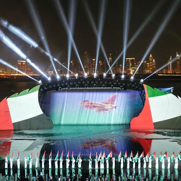 44th UAE National Day