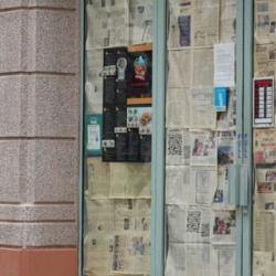 San-Jose-News-Story_opt_edited.jpg