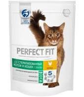Perfect fit для стерилизованных котов и кошек курица 650г Германия*
