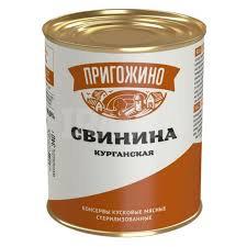 Свинина Курганская 340гр. ж/б Пригожино