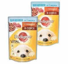 Pedigree для всех пород собак с телятиной и печенью в желе 85г*