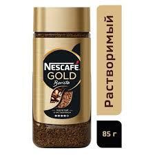 кофе Nescafe COLD Бариста  85г ст/б *