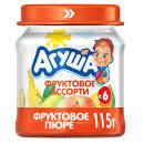 Пюре фруктовое ассорти 115гр  ст/б Агуша *