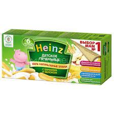 Печенье 6 злаков 160гр Heinz *