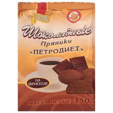 Пряники Шоколадные на фруктозе 350г Петродиет