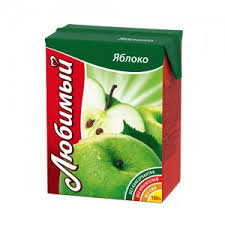 Нектар яблочный осветленный 0.2л. д/п Любимый*