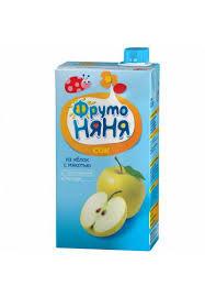 Сок яблочный осветленный без сахара 0.5л Фрутоняня *