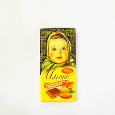 Шоколад АЛЕНКА миндаль 100г