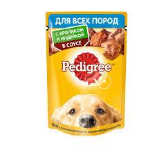 Pedigree для всех пород собак 85г кролик/индейка в соусе*