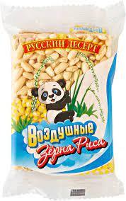 Воздушные зерна риса в сахарном сиропе 30г. Русский Десерт
