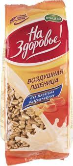 Воздушная пшеница со вкусом карамели 175г пак. На Здоровье