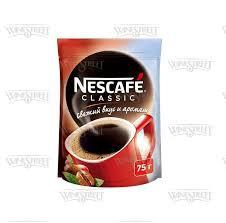 Кофе Nescafe classic 75гр  м/у