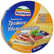 Hochland Сыр  плавл.тройное удовольствие круг 55% 140г