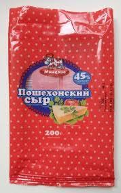 Пошехонский сыр 45% 200г Ува