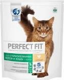 Perfect fit для стерилизованных котов и кошек курица 190г Германия*